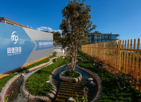 医院污水处理技术