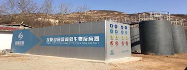 灵宝市故县镇生活污水处理技改项目