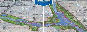 大同市十里河生态湿地工程